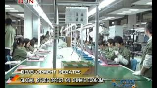 Global issues effect on China's economy - China Price Watch - December 09, 2014 - BONTV China