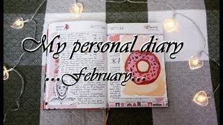 видео Личный дневник.   Помощь начинающим