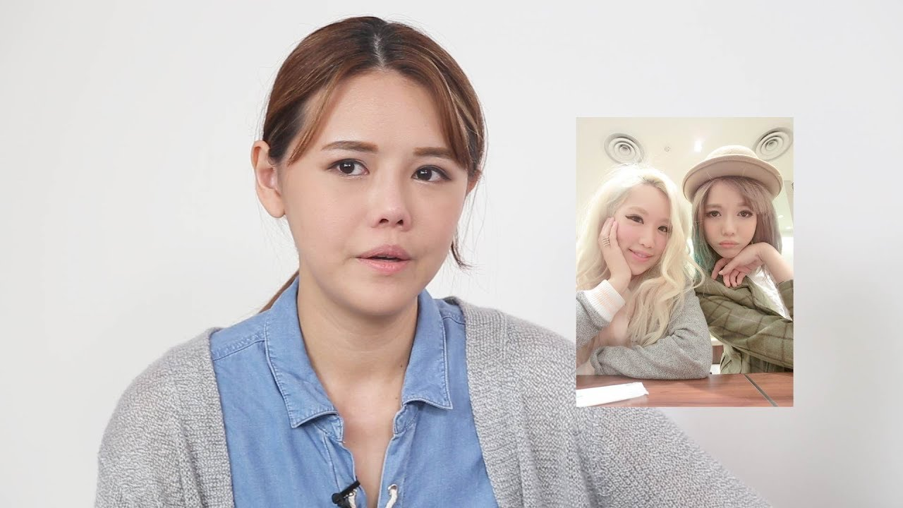Court Porn Ep 5 Will Bongqiuqiu Be Friends With Xiaxue Again Youtube