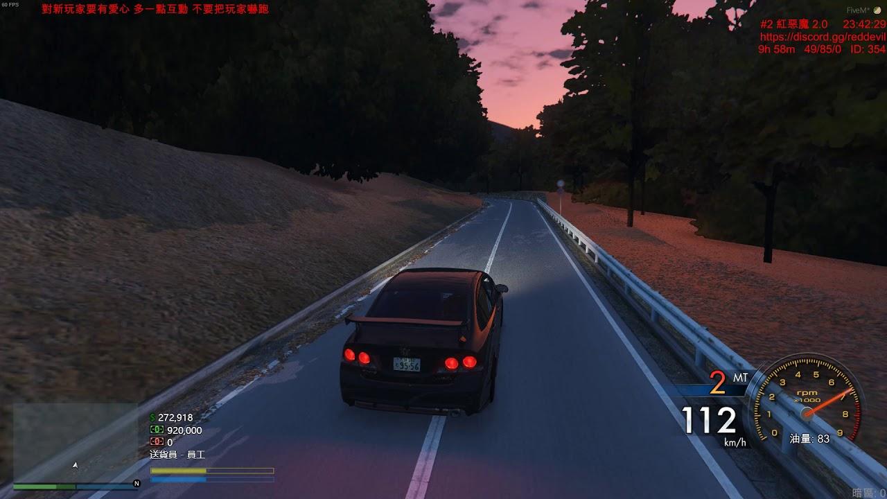 紅惡魔RP | 伊波呂山道上坡試跑 | Civic Type R - YouTube