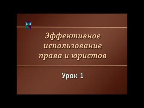 Проверить штрафы гибдд по фамилии имени отчеству новосибирск
