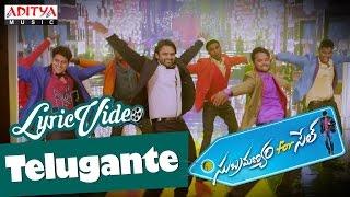 telugante  Video Song with Lyrics II  Subramanyam For Sale II Sai Dharam , Regina