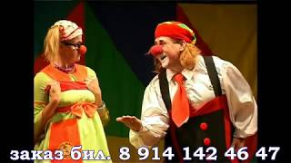 """""""Ха-Ха шоу"""" с 8 и 9 февраля в г. ЧИТА 2019"""
