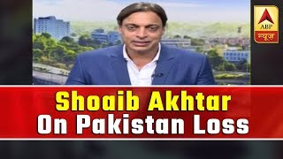 Virat Cup: Pak Would Have Made Comeback By Batting First: Shoaib Akhtar | ABP News