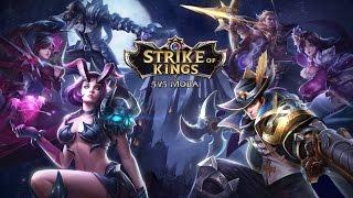 Strike of Kings 5v5 MOBA türkçe/Strike of Kings Valhein 5ws5/Strike of Kings gameplay#2