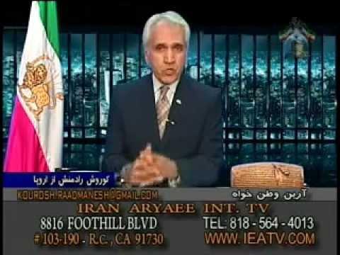 Iran Aryaee 06-19-2014 ایران آریایی با آرین وطن خواه