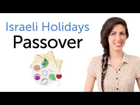 Learn Israel Holidays In Hebrew – Passover - פסח