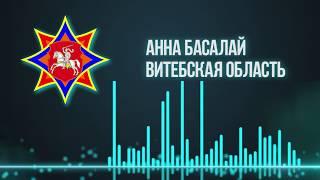 """""""Лучший пропагандист-2018"""": Домашнее задание"""