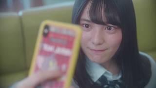 【2/26 ON SALE!!】SAKANAMON / 少年Dの精神構造 MV