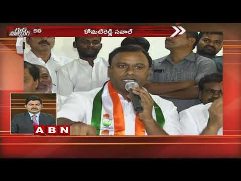 Today Top Fifty News | Today Top Headlines | Latest News | ABN Telugu
