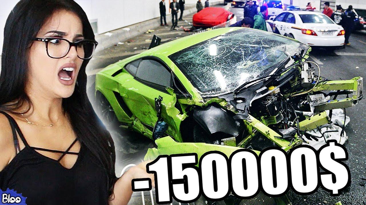 Ali A Car Crash