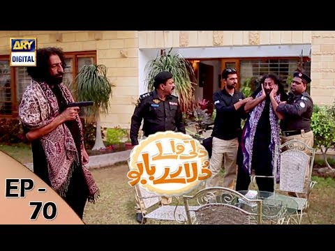 Dilli Walay Dularay Babu - Ep 70 - 3rd Feb 2018 - ARY Digital Drama