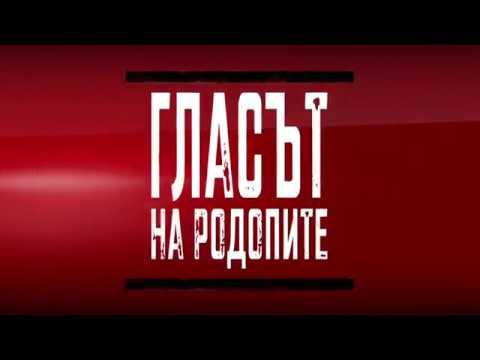 Радио Кърджали представя - YouTube