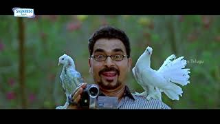 Tuneega Tuneega Telugu Full Movie | Sumanth Ashwin | Rhea Chakraborty | Prabhu | Naga Babu | Part 8