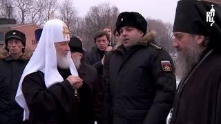 Святейший Патриарх посетил Балтийскую базу ВМФ России