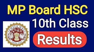 #MP Board HSC 10th Results 2019 | How to check MP Board HSC 10th Class Results 2019, MPBSE Results