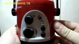 ФОНАРЬ со встроенным аккумулятором КОСМОС 6010LED С РАДИО Пенза Турист #МексиканецТВ