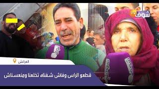 فيديو مزلزل..جيران الأب لي قتل ولدو وكرضو فالعرائش يكشفون حقائق خطيرة: