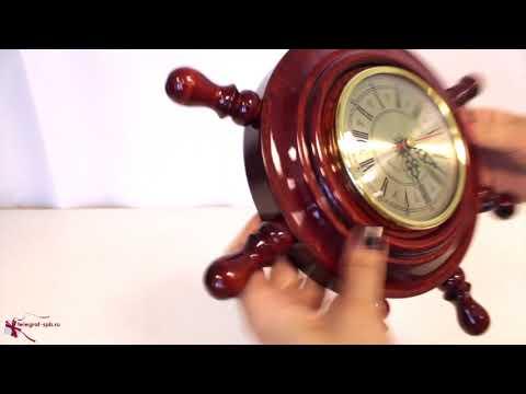 Настенные часы Штурвал 35 см (Бриг, Россия)