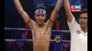 ហ៊ីម គឹមរៀង Him Kimreang Vs (Thai) Phakmanoy ,28/December/2018, BayonTV Boxing
