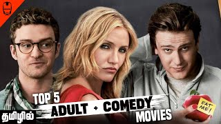 Top 5 Adult + Comedy Hollywood Movies in Tamil Dubbed | Best Adult Movies in Tamil | Dubhoodtamil
