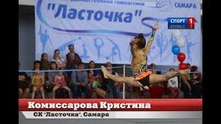 """Комиссарова Кристина, 5 лет (2011), """"Кадриль"""", Открытое первенство ШХГ Ласточка, г. Самара."""