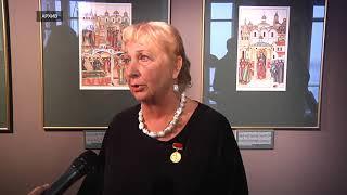 Смотреть видео Президент России Владимир Путин отметил заслуги деятелей культуры Тверской области онлайн