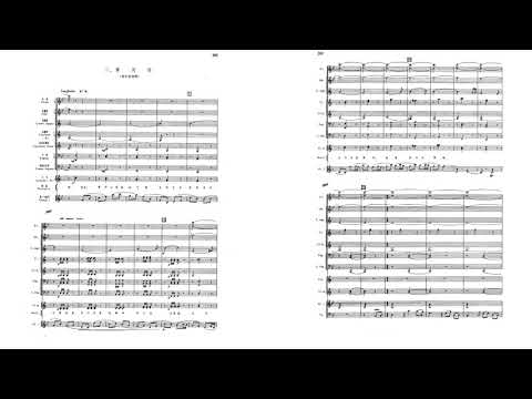Xian Xinghai 冼星海 - Yellow River Cantata 黃河大合唱 (Audio + Score)
