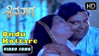 Jayalalitha Kannada Romantic Song HD Ondu Kottare Shiva Naga Kannada Movie Arjun Sarja
