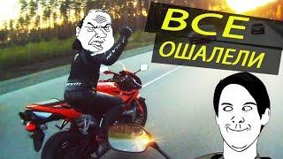 ВСЕ ОШАЛЕЛИ! Махнулись с Никитосом мотоциклами(, 2016-05-24T15:50:53.000Z)