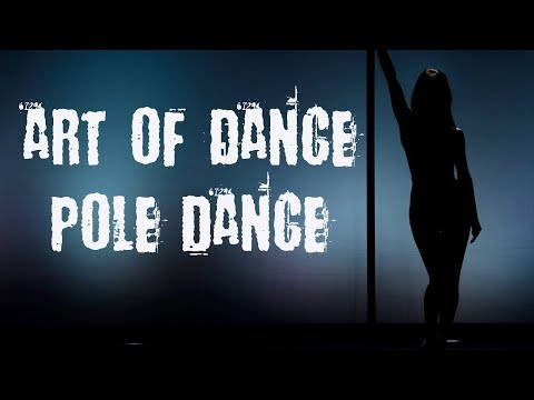 Pole Dance ~ Electro House ~ Chillstep Mix