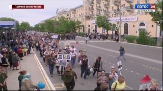 Военный парад в Астрахани, посвященный 73-ей годовщине Великой Победы