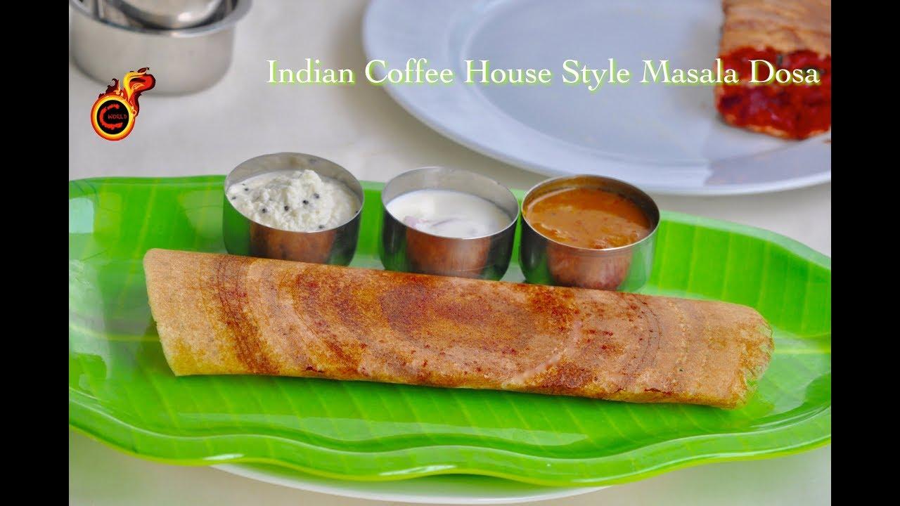 Indian Coffee House Style Masala Dosa    പ്രിയപ്പെട്ട മസാല ദോശ    Special Masala Dosa    Ep :373