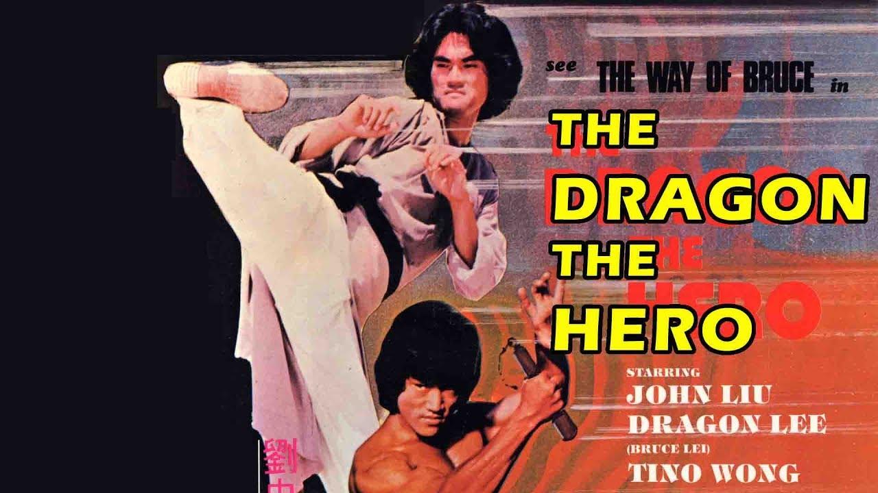 Wu Tang Collection - The Dragon, The Hero (English Subtitles)