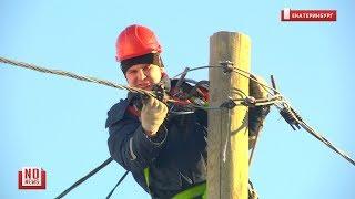 Электрики отключают дома в цыганском поселке