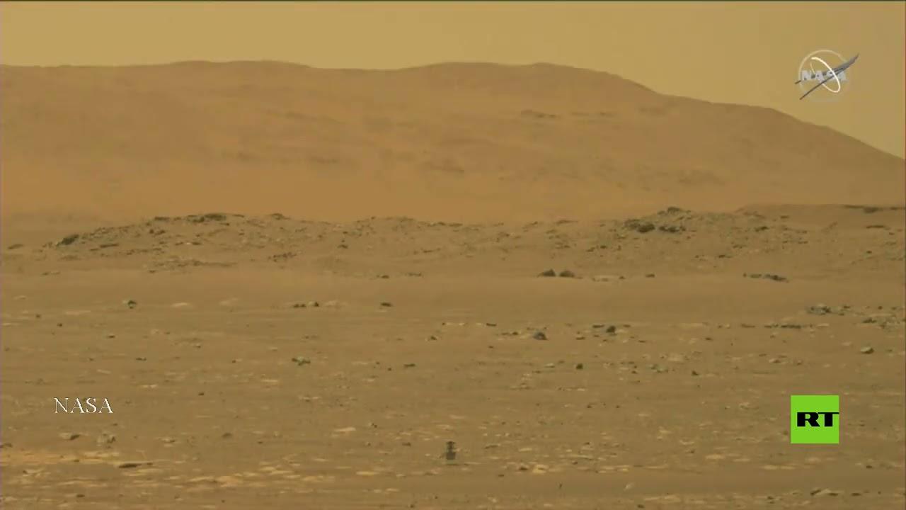 مروحية ناسا تصنع التاريخ مع أول رحلة تحليق تعمل بالطاقة على المريخ  - نشر قبل 10 ساعة