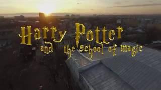 """Танцевальный спектакль """"Гарри Поттер и школа волшебства"""""""