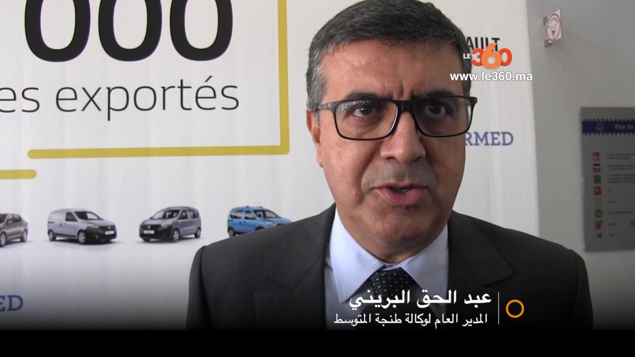 Le360.ma • بالفيديو: المغرب يصدر رسميا اول مليون سيارة من ميناء طنجة المتوسط