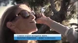 Zapętlaj ТАК НЕЛЬЗЯ худеть (2) - АНОРЕКСИЯ   katerinazhilina