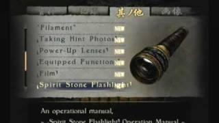 Fatal frame 4 - Gameplay