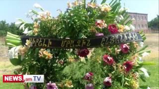 Զինված հարձակման 4 զոհերի հուղարկավորությունը Շամիրամում