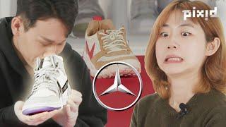 외제차 가격의 운동화? 비싼 신발을 본 일반인의 반응 …