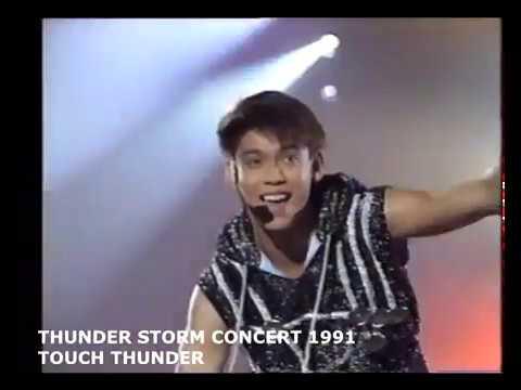 เท้าไฟ ทัช ณ ตะกั่วทุ่ง THUNDER STORM CONCERT 1991
