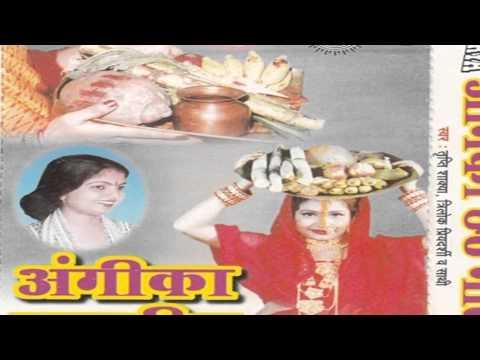 Angika Chhathi Puja Geet 2015 New    Chhath Je Karaichhe    Tripti Shakya