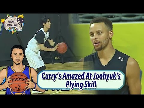 [Stephen Curry X MUDO] Curry's Amazed At Joohyuk's Playing Skill 20170805