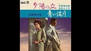 1963年 作詞:萩原四朗 作曲:上原賢六 bambinoさんの男性パートを...