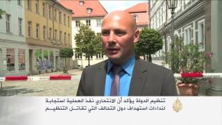 """تنظيم الدولة يتبنى عملية """"أنسباخ"""" بألمانيا"""