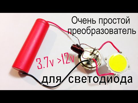 Как сделать из 24 вольт 12 вольт самому схемы