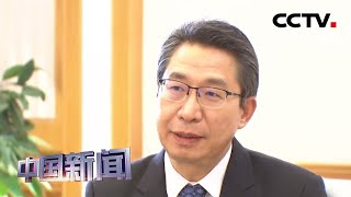 [中国新闻] 专访国家知识产权局局长申长雨   CCTV中文国际