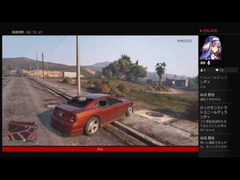 【GTA5】たくてぃがプレイ2